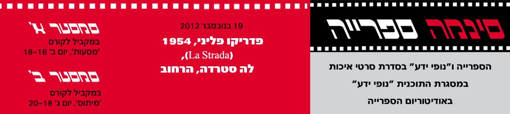 lib-cinema