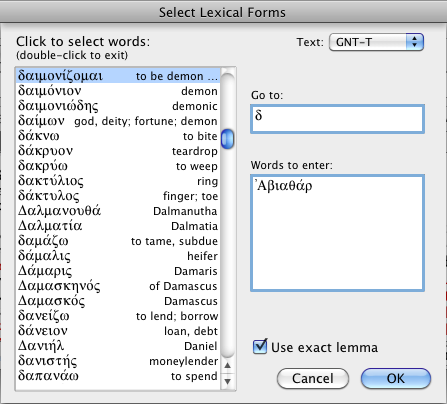 Entering Greek Lexical, Inflected, and Root Forms