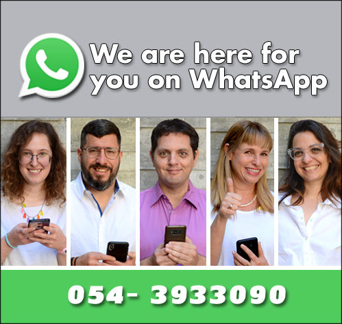 We are here for you on WhatsApp