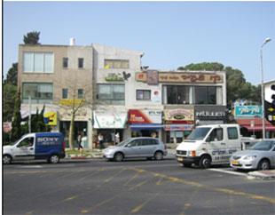 horev street haifa